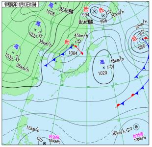 11月13日(水)15時の実況天気図