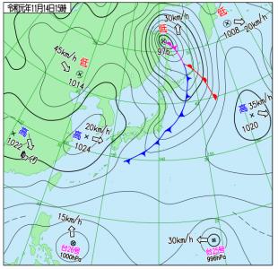 11月14日(木)15時の実況天気図