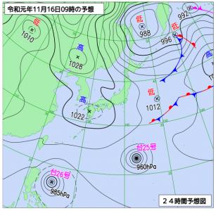 11月16日(土)9時の予想天気図