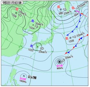 11月16日(土)15時の実況天気図
