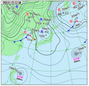 11月17日(日)15時の実況天気図