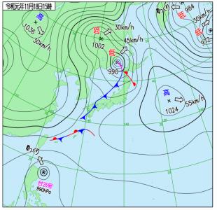 11月18日(月)15時の実況天気図