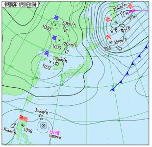 11月20日(水)15時の実況天気図