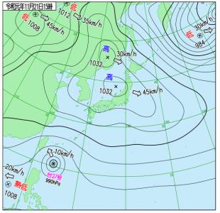 11月21日(木)15時の実況天気図
