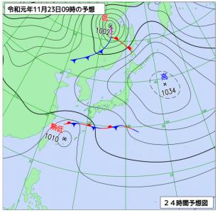 11月23日(土)9時の予想天気図