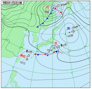 11月23日(土)15時の実況天気図