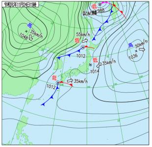 11月24日(日)15時の実況天気図