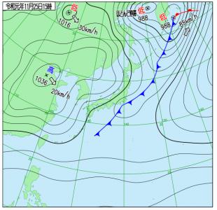 11月25日(月)15時の実況天気図