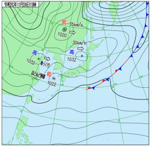 11月26日(火)15時の実況天気図