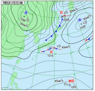 11月27日(水)15時の実況天気図