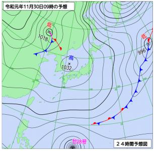 11月30日(土)9時の予想天気図