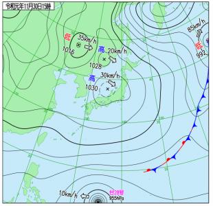 11月30日(土)15時の実況天気図