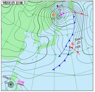 12月3日(火)15時の実況天気図