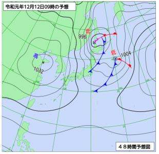 12月12日(木)9時の実況天気図