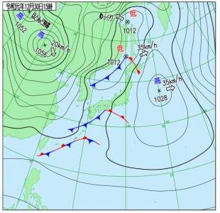 12月30日(月)15時の実況天気図