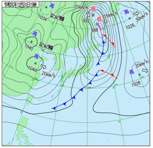 12月31日(火)15時の実況天気図