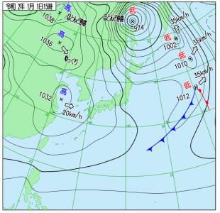 1月1日(水祝)15時の実況天気図