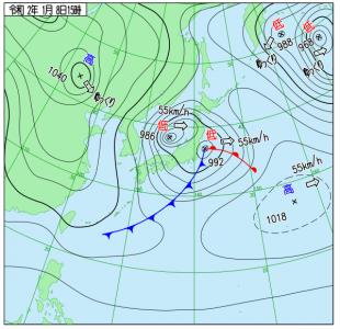 1月8日(水)15時の実況天気図