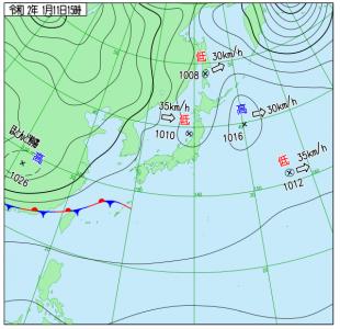 1月11日(土)15時の実況天気図