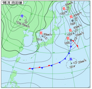 1月13日(月祝)15時の実況天気図