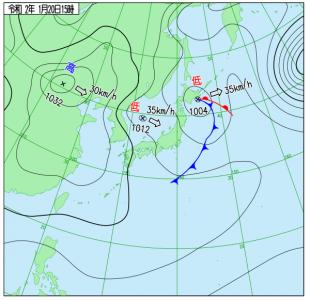 1月20日(月)15時の実況天気図