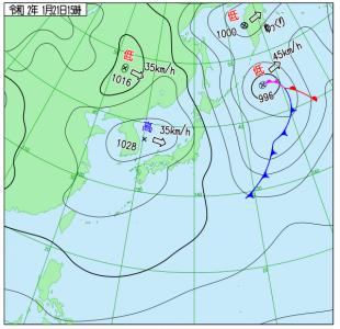 1月21日(火)15時の実況天気図