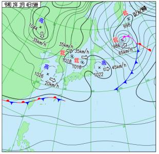 2月4日(火)15時の実況天気図