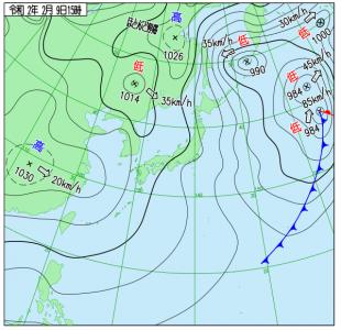 2月9日(日)15時の実況天気図