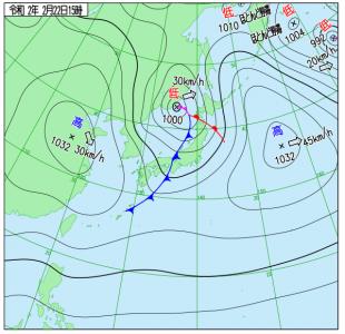 2月22日(土)15時の実況天気図