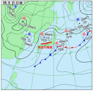 3月2日(月)15時の実況天気図