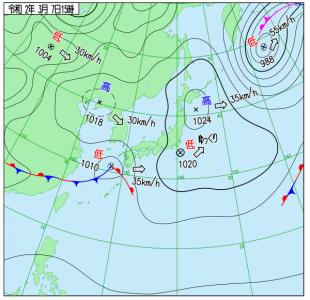 3月7日(土)15時の実況天気図