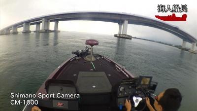 梅雨でもボートがいっぱいの琵琶湖!! 小野沖から烏丸半島沖へ(YouTubeムービー)