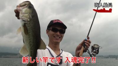 烏丸半島沖で48.5cmキャッチ(YouTubeムービー)