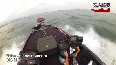 梅雨の琵琶湖を志那沖から真野沖まで激走(YouTubeムービー)