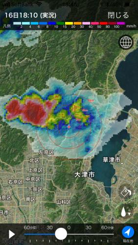雨雲レーダー実況 (7月16日18時10分)