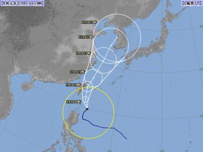 台風5号進路図(7月17日18時)