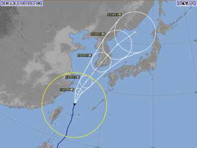 台風5号進路図(7月18日21時)