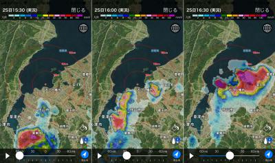 雨雲レーダー画像(7月25日15時30分〜16時30分)