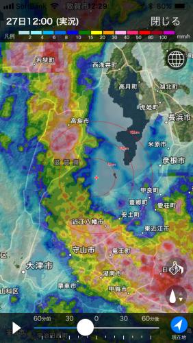 tenki.jp 雨雲レーダー画像(7月27日12時)