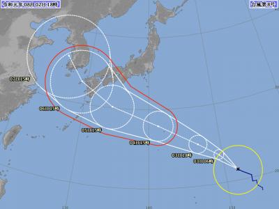 台風8号進路図(8月2日18時)