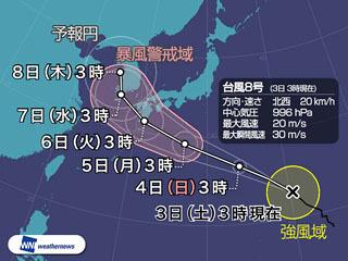 台風8号予想進路(8月3日3時)