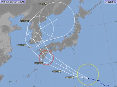 台風8号進路図(8月4日7時)