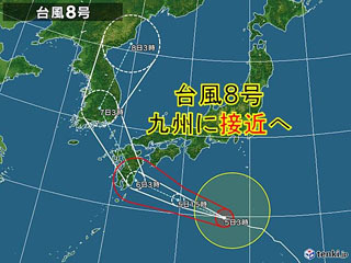 台風8号進路予想(8月5日3時)