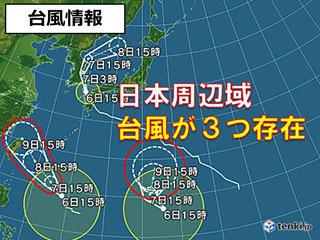 日本周辺に台風が三つ(8月6日15時)