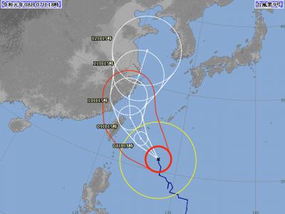 台風9号進路図(8月7日18時)