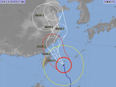 台風9号進路図(8月8日18時)