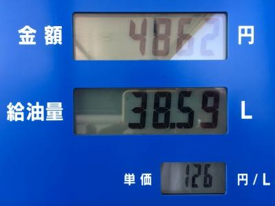 レギュラーガソリン126円/L 西近江路沿い大津市真野のセルフGSでカード割引き後(19/08/10)