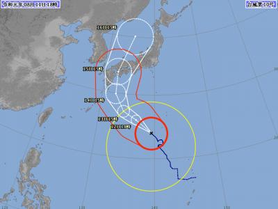 台風10号進路図(8月11日18時)