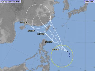 台風11号進路図(8月21日18時)