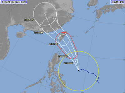 台風11号進路図(8月22日18時)
